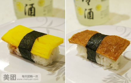 金枪鱼沙拉 黑珍珠鱼籽 多春鱼籽 鳗鱼寿司 北极贝寿司 玉蟹寿司 玉子